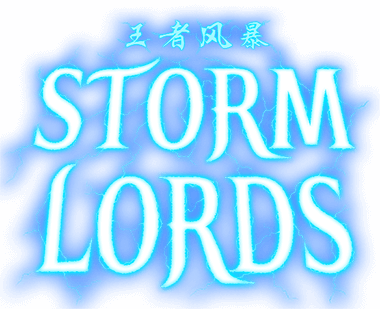 Storm Lords logo